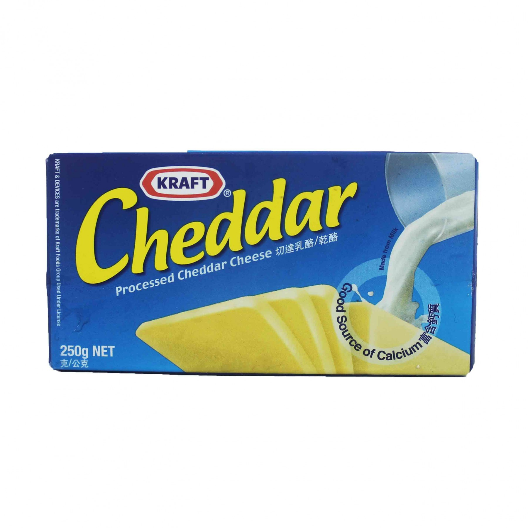 kraft cheddar cheese packet chilled
