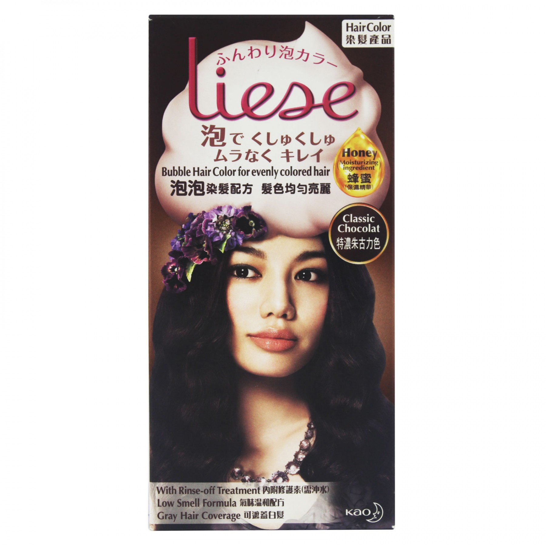 Liese Hair Colour Classic Chocolate