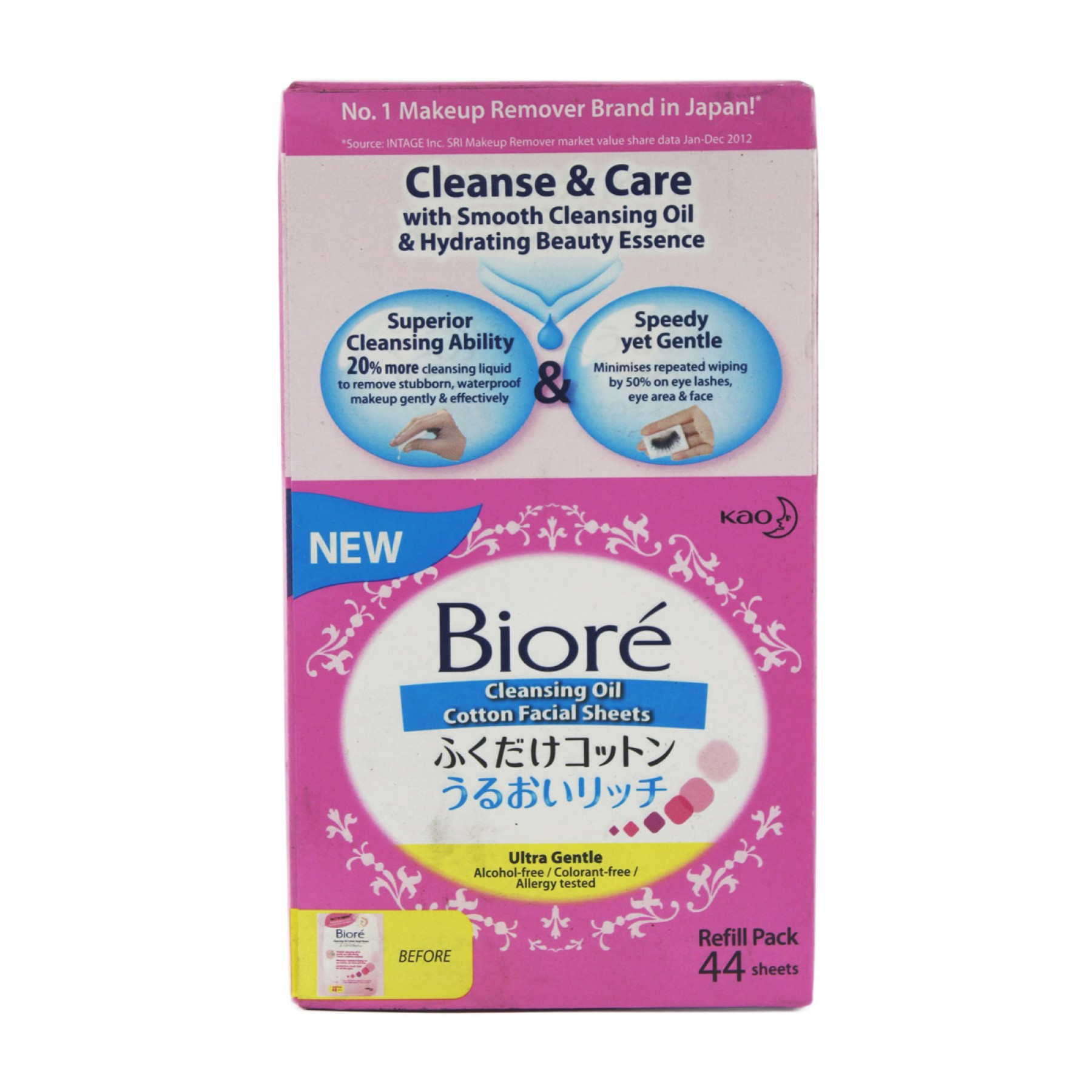 BIORE CLEANSING OIL COTTON SHEETS (REFILL PACK). Loading zoom